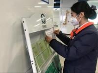 节后返程复工 青岛地铁发布搭乘地铁防护指南