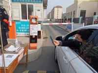 登记零接触!青岛西海岸新区隐珠街道新举措,科学防控暖人心