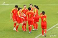 火力全开!中国女足全场进球集锦来了