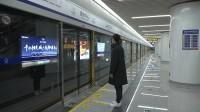 车票回收消毒、乘客需测体温 记者探班疫情下的济南轨道交通