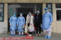 潍坊3名新冠肺炎确诊患者治愈出院
