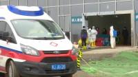 闪电直击丨振奋人心!大别山区域医疗中心山东医疗队救治的12名患者集体出院