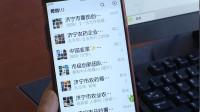 48秒丨线上答疑!济宁农村农业局建23个微信群助力春耕备播