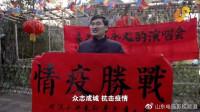 """农民歌手朱之文在家举办""""一个人的演唱会"""",用歌声致敬战""""疫""""者!"""