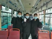 """消毒、戴口罩、开车窗……战""""疫""""三姐妹公交一线共同坚守"""
