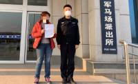 未带有效证件强行闯岗 东营一女子遭行政处罚