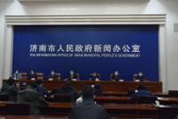 """济南30人以下小微企业裁员不超20%,可享受""""稳岗返还""""政策"""