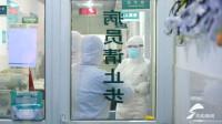 """【地评线】齐鲁网评:落实""""三抓""""要求,赢得疫情防控斗争的全面胜利"""