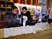 无接触购物更放心,济宁兖州区超市力推线上购物业务