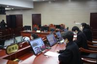 防控疫情把庭审搬到线上,枣庄法院通过互联网审理案件37件