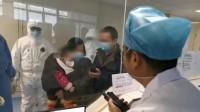 大别山区域医疗中心9个月大最小患者一家出院