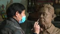37秒丨栩栩如生!枣庄非遗传承人用泥塑为抗疫医护人员加油