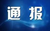 2月16日12时-24时滨州市新增1例新冠肺炎确诊病例