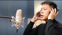"""菏泽学院教师创作歌曲《大爱无畏》致敬""""逆行者"""""""