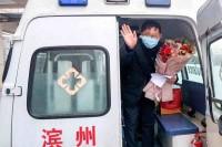 29秒丨滨州市一新冠肺炎确诊患者治愈出院 累计治愈出院9例