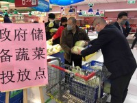 保供给稳物价 银座集团春节以来肉菜蛋备货超7000吨