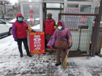 组图 | 风雪中最美的风景!青岛市李沧区党员群众坚守抗疫一线