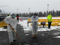 风雪不误防疫 ——记奋战在疫情防控一线的医务工作者