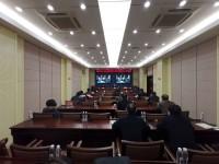 省委经济运行应急保障指挥部交通运输保障工作组第一次会议在济南召开