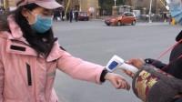 记者蹲点日记|零确诊零疑似 济南这个社区硬核打造疫情防控样本