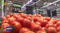 潍坊:产销精准对接 解决农产品销售难题