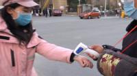 """蹲点日记丨济南社区隔离居民""""断粮"""" 72岁退休老人加入""""菜篮子""""小分队送菜上门"""