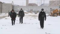 40秒丨蓬莱义务巡逻队冒雪坚守防疫一线:多走一步,老百姓就安全一点儿!