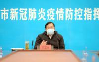 拉网大排查即将交卷!武汉市委书记:再发现一例居家确诊病人,就拿区委书记、区长是问