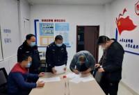 拒绝隔离、擅自外出、妨碍疫情防控工作...因扰乱防疫秩序东营13人被罚