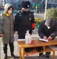 潍坊市潍城区北关中心小学疫情防控外勤队坚守一线 筑牢社区群众安全门