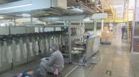 潍坊临朐县市场监管局推出12条扶持措施 全力支持复工复产