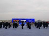 39秒|潍坊14个重大重点项目集中开工 总投资额达152.5亿元