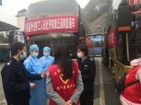 """""""点对点""""专车返岗!湘西州39名务工人员返济复工"""