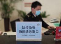 防疫情 稳增长 潍坊海关助力外贸企业复工复产