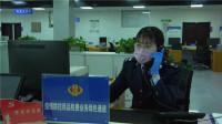"""""""不见面""""""""零接触""""潍坊高密市税务局全力助推企业复工复产"""