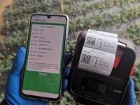 """农产品贴上""""身份证"""" 威海临港区食用农产品合格证制度正式施行"""