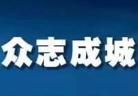 济南24小时不间断巡防街面 全力维护社会治安秩序