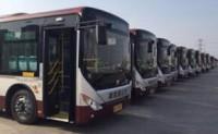 @淄博市民 3月22日起又有10条公交再复运