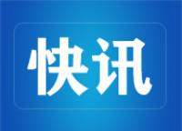 """山东发文:互认共享省份来鲁人员出示健康通行""""绿码"""" 一律放行"""