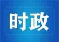 杨东奇在临沂、泰安、济南调研时强调 统筹做好疫情防控常态化下的林业生态保护、脱贫攻坚和乡村振兴工作