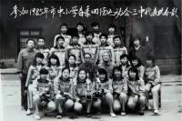 回忆杀!上世纪八十年代济南市中学生田径最高纪录一览