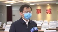 孙爱军:夺取疫情防控和经济社会发展双胜利