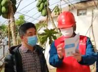 央视《新闻直播间》:山东青岛多举措保障春耕春灌可靠用电