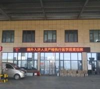 铺天盖地!济南济阳区迅速打响境外入济人员疫情防控宣传战