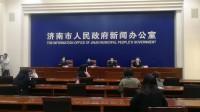 济南:清明祭扫严禁烧纸焚香 违者一律依法惩处