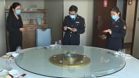 """48秒丨滨州邹平餐饮堂食服务有序恢复 严格执行""""六个一律"""""""