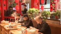 41秒 聊城餐饮企业陆续开放堂食服务 严格实行分餐措施