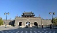 2020中国网络诚信大会拟定于山东曲阜举办 大会主题等你来定