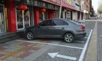 邹城施划一千余停车位 缓解城市停车难