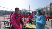 56秒|潍坊各中小学校举行开学复课应急实战演练